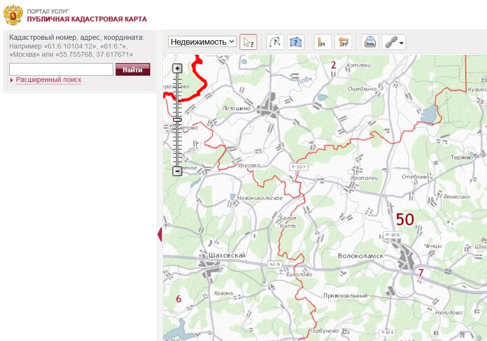 Публичная кадастровая карта Московской области (поиск)