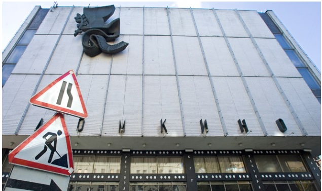 Moscow Sells Half Its Movie Theaters for $184 Million