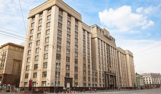 zdanie-rossiyskogo-parlamenta