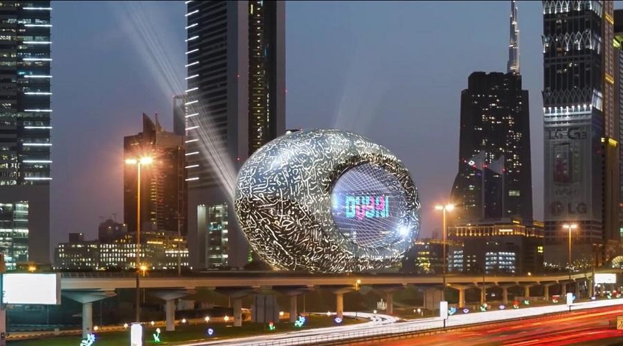 Dubai's $136M Museum of the Future