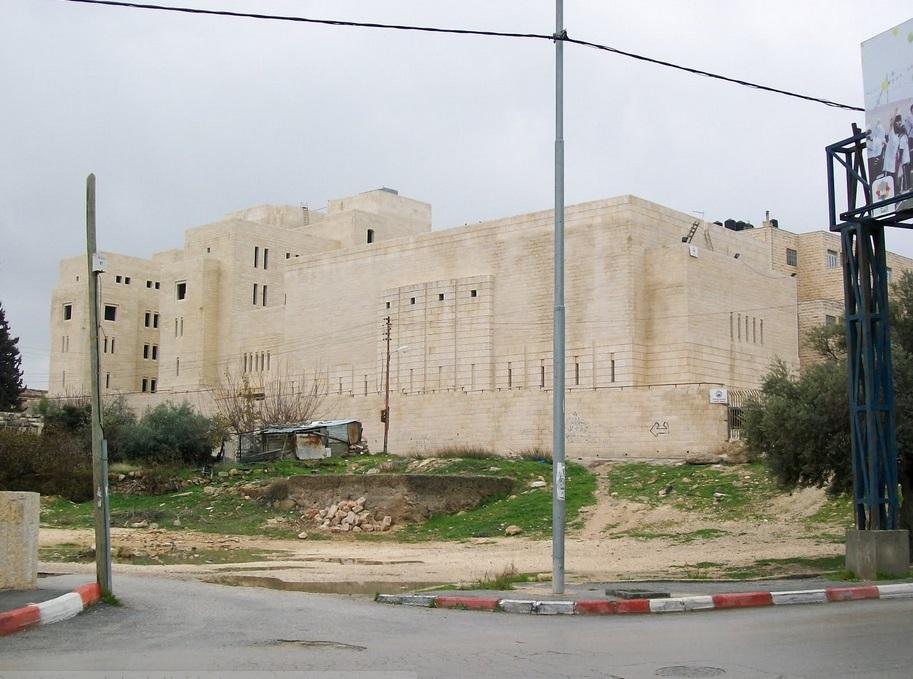 Palestinian Parliament Building, Abu Dis, 1996