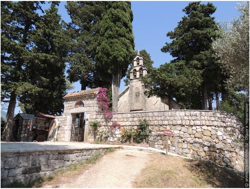 Троицкий храм монастыря Михаила Архангела